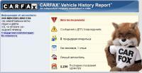 Бесплатный Карфакс (carfax) Авточек(autocheck)